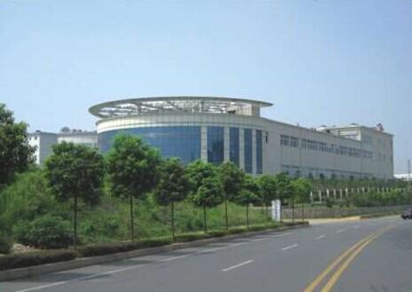 武汉长江通信产业集团工业园